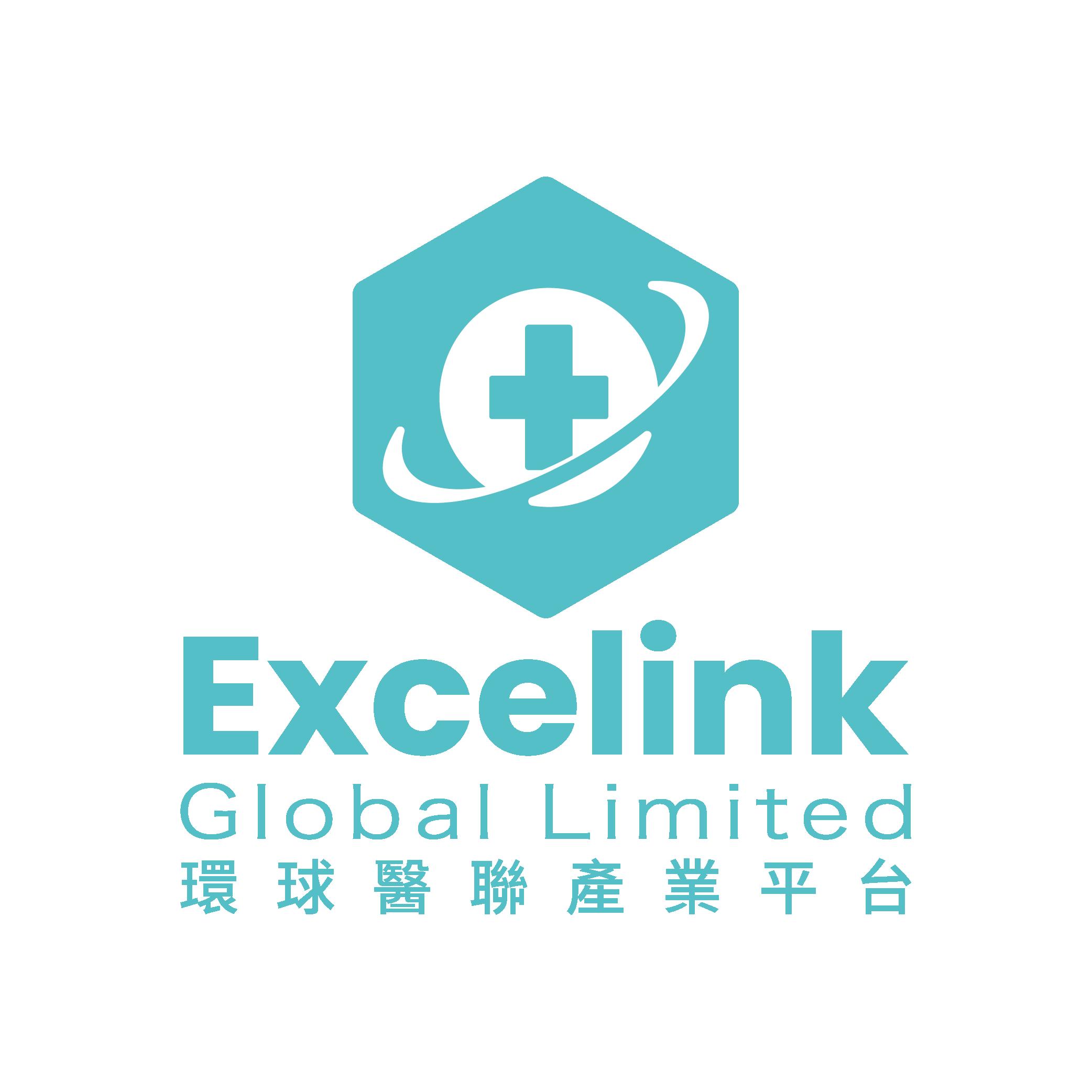 環球醫聯 | Excelink